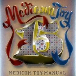 Medicom Toy Manual Volume 2